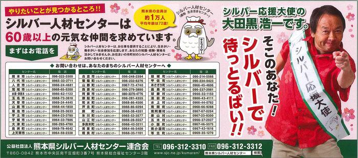 shimbun_ad01.jpg